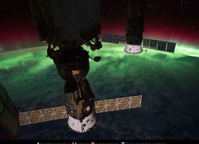 Ночная Земля из космоса 231