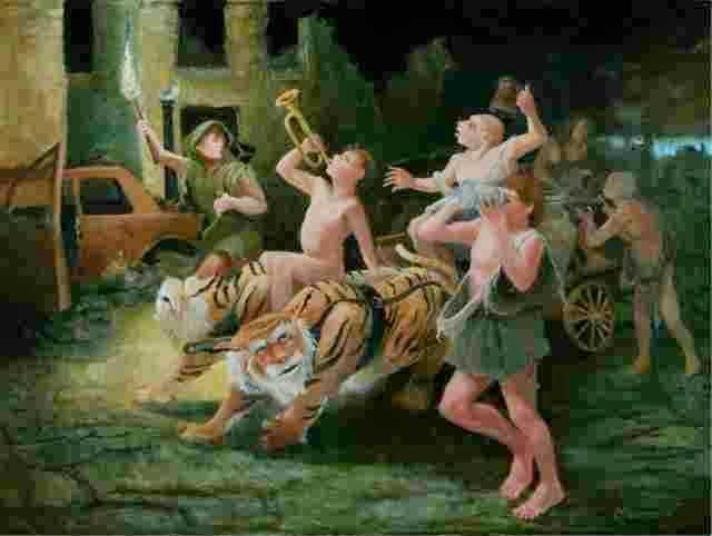 Мифология и история. Patrick E Hiatt 1