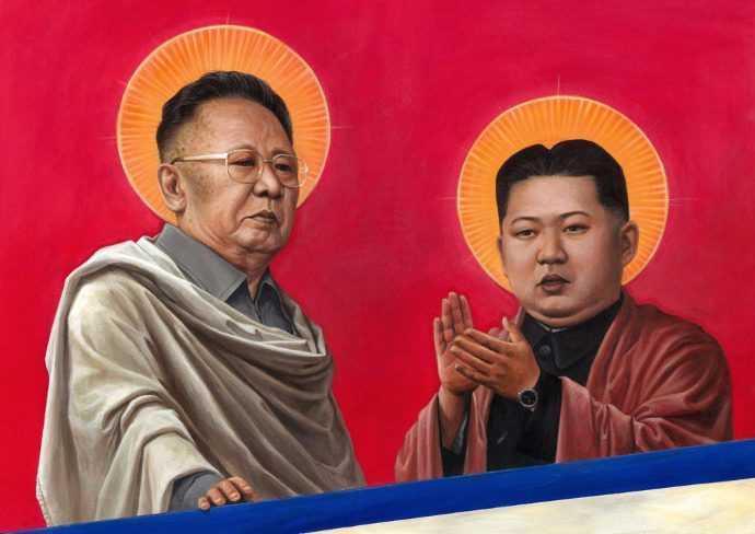 Реалистичные портреты. Joongwon Jeong 134