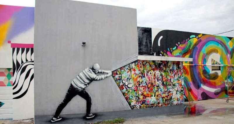 Стрит-арт без субкультуры 1
