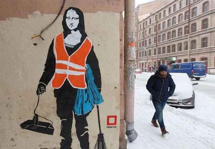 В Петербурге появилось новое граффити с Джокондой 63