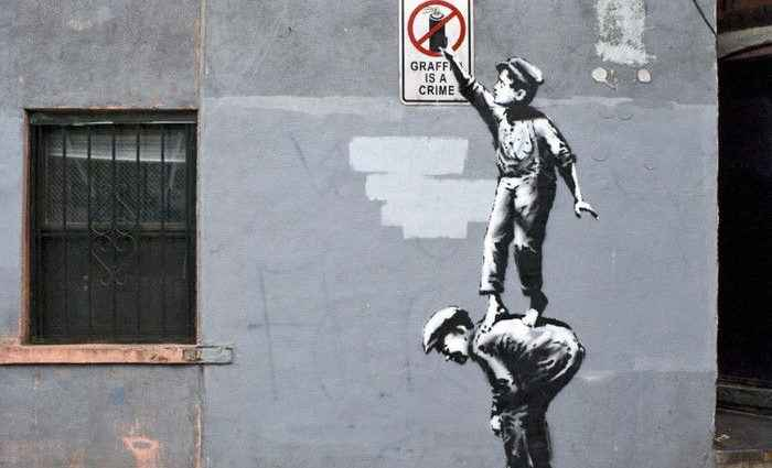 Современное искусство: из галерей на улицы и обратно 1