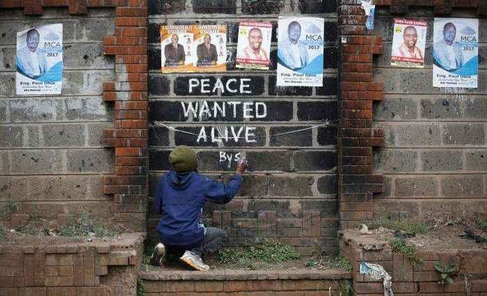 Непростая история художника из кенийских трущоб. Solomon Muyundo, a.k.a. Solo7 1