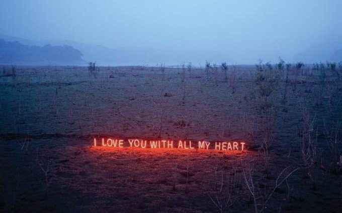 Из Южной Кореи с любовью. Lee Jung 1