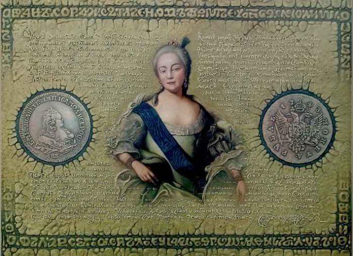 Белорусский художник. Владимир Петрань 179