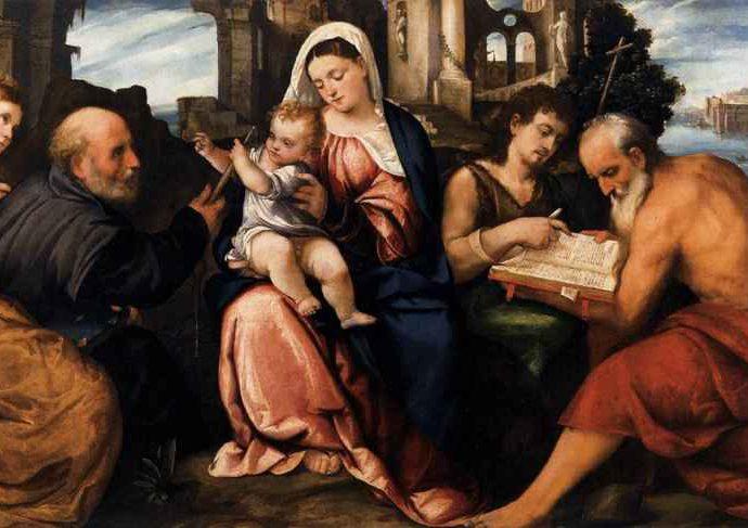 Возрождение (Renaissance) (статьи) 17