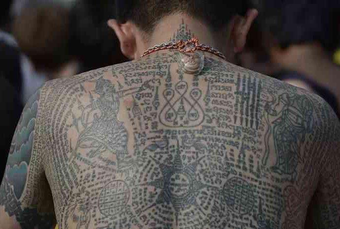 Татау: Таитянское возрождение 41