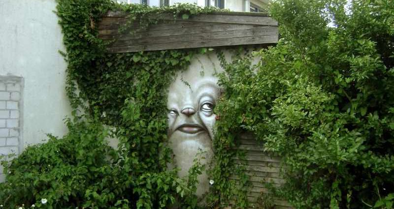 Andre Muniz Gonzaga. Street Art художник 1