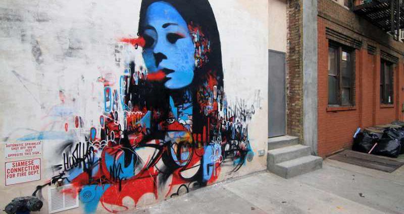 Уличный художник. Hush 1