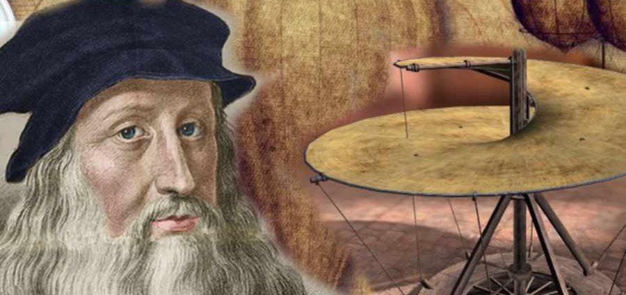 Леонардо да Винчи мастер воды