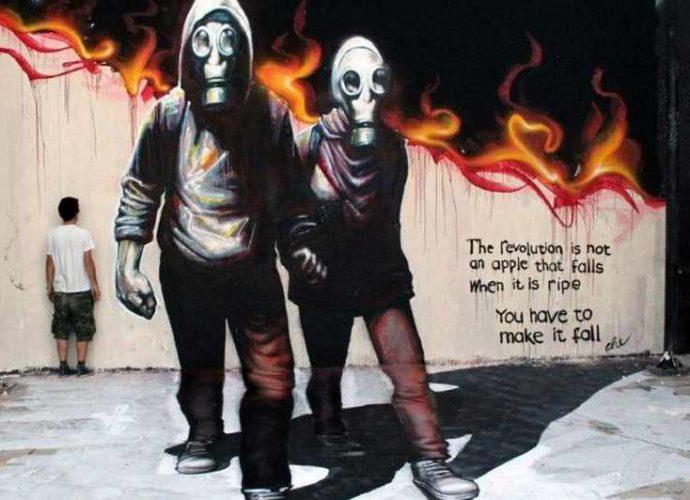 Уличный художник из Индонезии. WD (стрит арт) 338