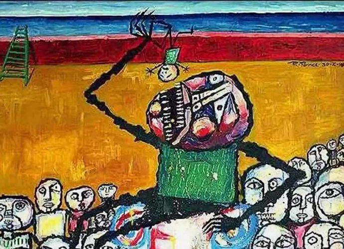 Арт-Брют (Art Brut) или Сырое искусство