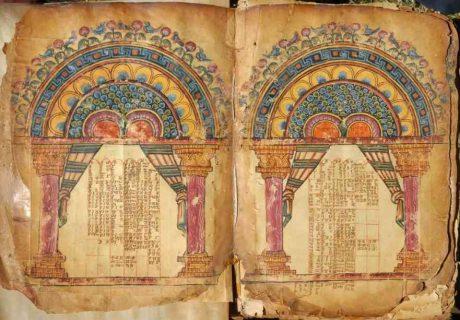 Средневековое христианское искусство (ок. 600-1200) 6