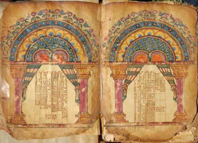 Средневековое христианское искусство (ок. 600-1200) 36
